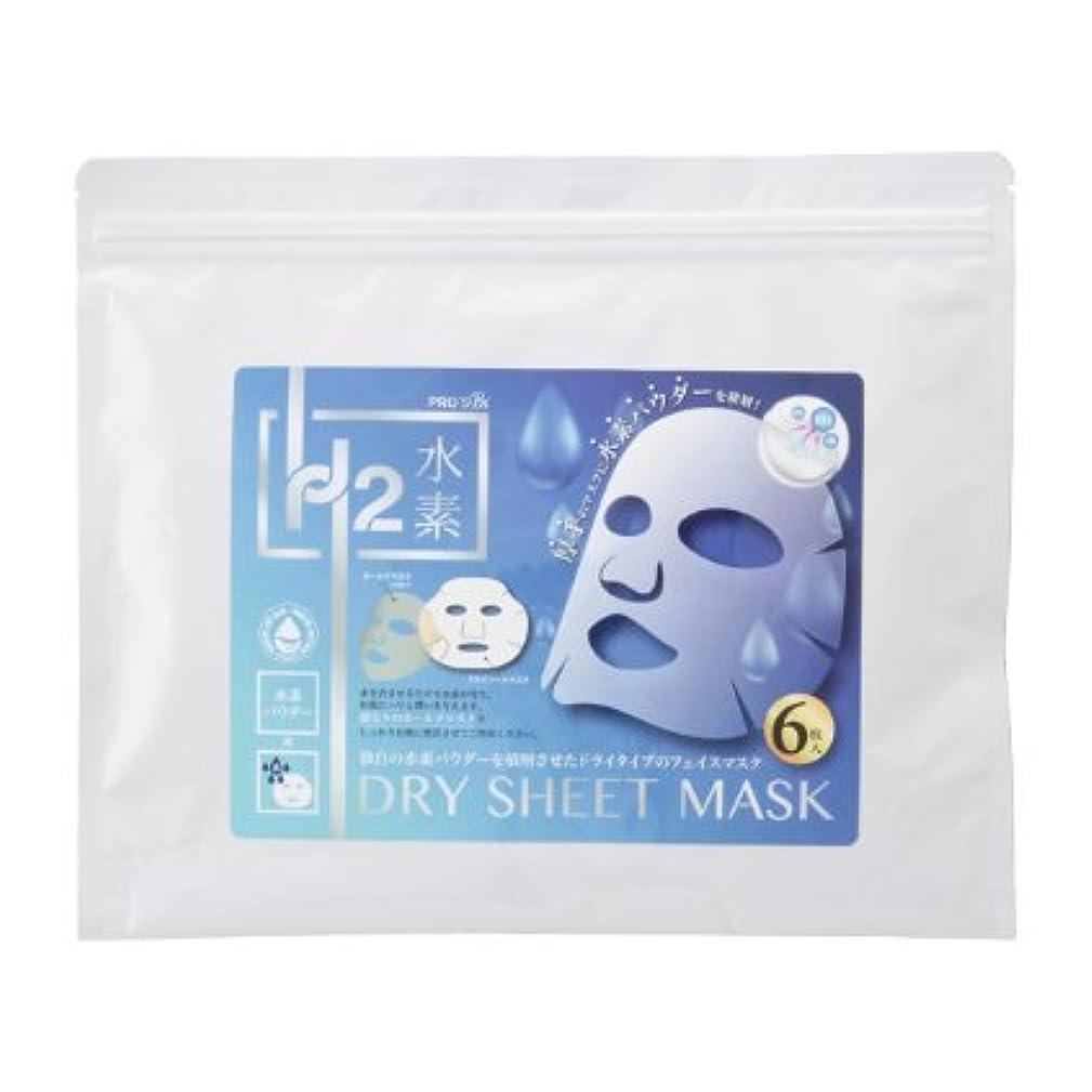機械的担保備品【プロズビ】 ハイドロシートマスク (6枚入り)