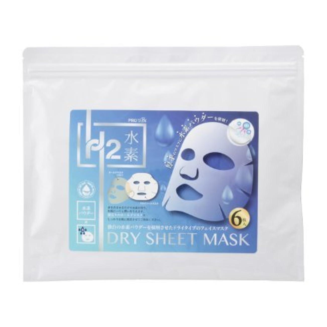 紳士孤児気難しい【プロズビ】 ハイドロシートマスク (6枚入り)
