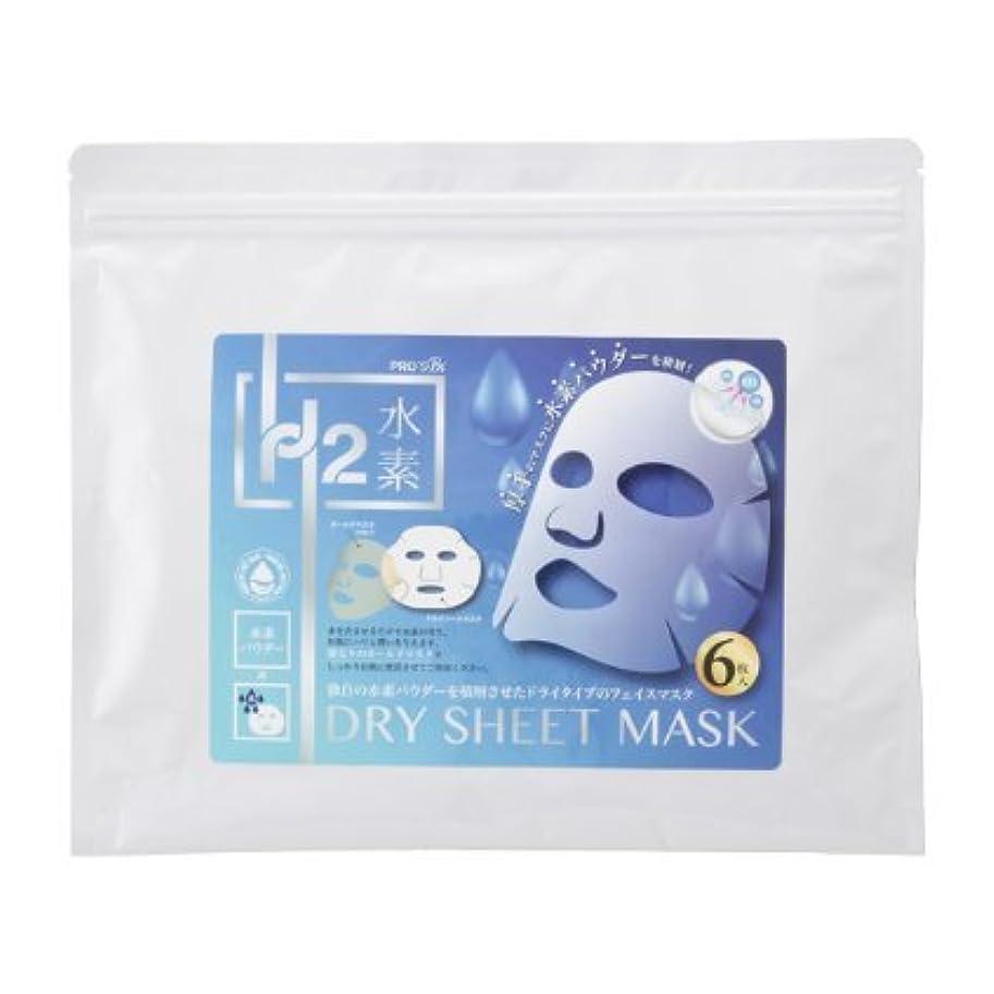 第二に対してお風呂【プロズビ】 ハイドロシートマスク (6枚入り)