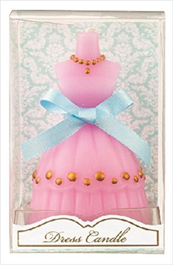 飛行場人物苛性kameyama candle(カメヤマキャンドル) ドレスキャンドル 「 ピンク 」 キャンドル 60x54x98mm (A4460500PK)