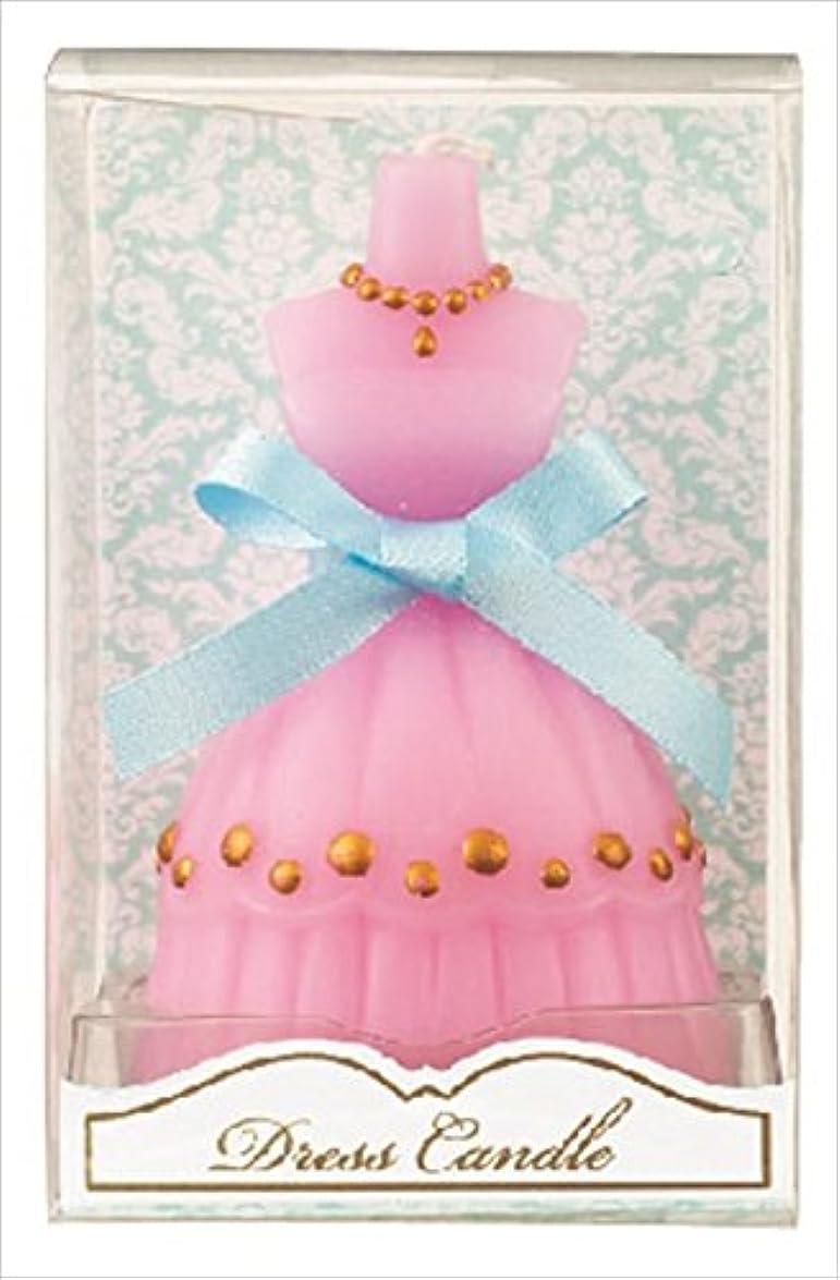 呼吸厚さきょうだいkameyama candle(カメヤマキャンドル) ドレスキャンドル 「 ピンク 」 キャンドル 60x54x98mm (A4460500PK)