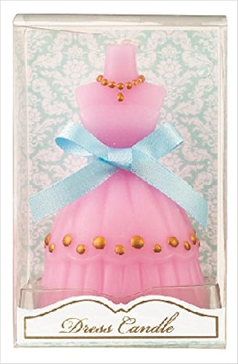 友情憎しみ広々kameyama candle(カメヤマキャンドル) ドレスキャンドル 「 ピンク 」 キャンドル 60x54x98mm (A4460500PK)