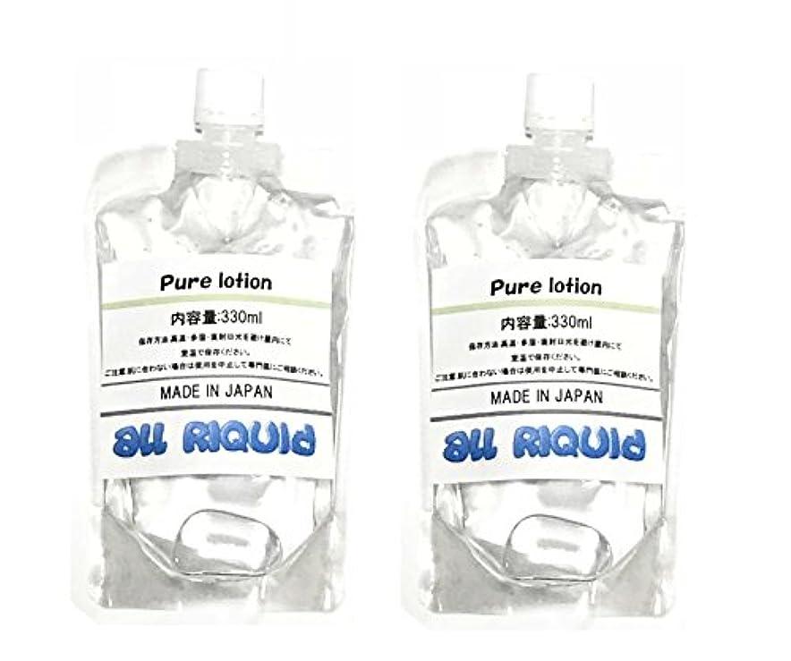 レジデンスクラウン採用温感ローション(無香料) 食品に使われてるものしか入っていない優しいホットローション ヒートタイプ 潤滑用 女性 大容量 香り4種から選べる 660ml