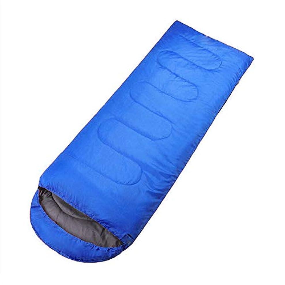 つづり逃げる第LGFV-封筒寝袋屋外キャンプ旅行春夏寝袋ホーム自動運転昼休みキャンプ