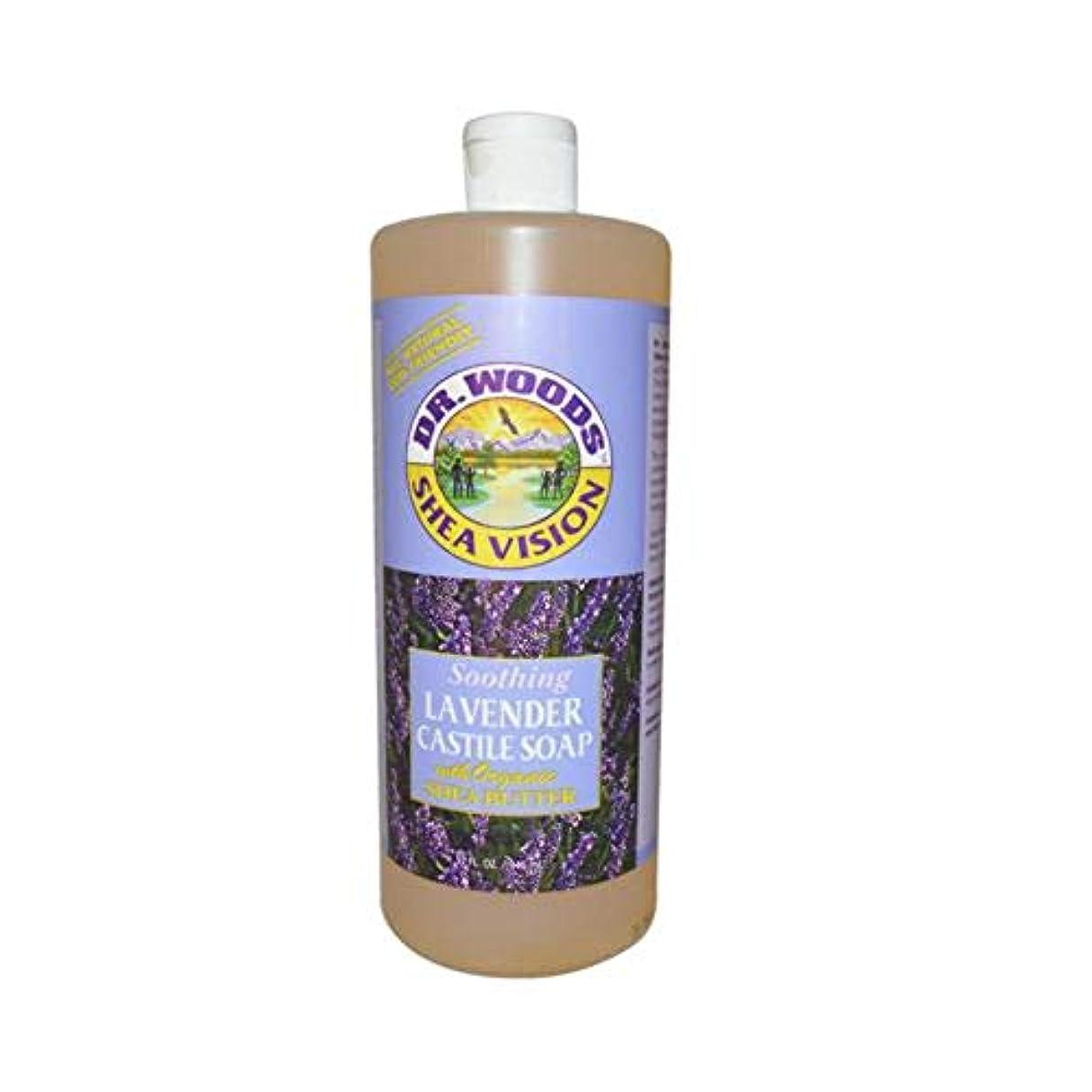 通りゲストバケツDr. Woods, Shea Vision, Soothing Lavender Castile Soap, 32 fl oz (946 ml)