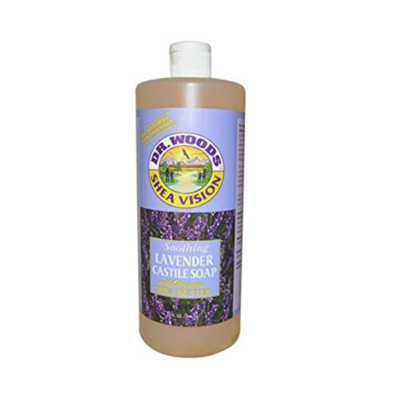 シュリンク石炭尽きるDr. Woods, Shea Vision, Soothing Lavender Castile Soap, 32 fl oz (946 ml)