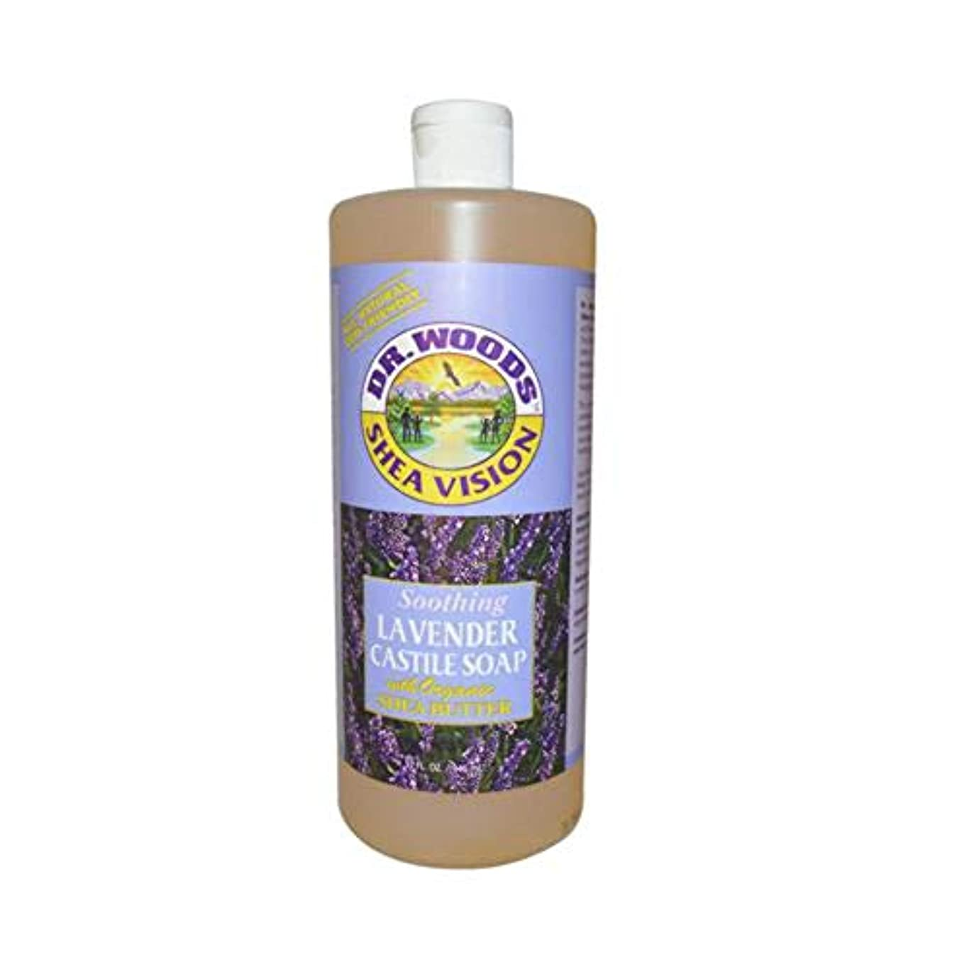 冷凍庫プロフィール暖かさDr. Woods, Shea Vision, Soothing Lavender Castile Soap, 32 fl oz (946 ml)