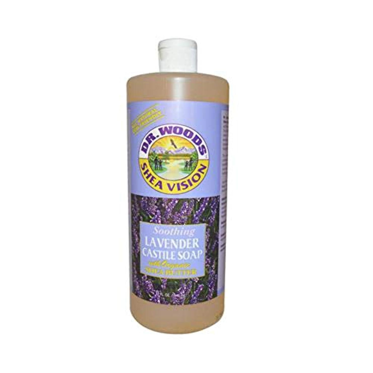 シール司書雄弁なDr. Woods, Shea Vision, Soothing Lavender Castile Soap, 32 fl oz (946 ml)