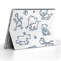 Surface go 専用スキンシール サーフェス go ノートブック ノートパソコン カバー ケース フィルム ステッカー アクセサリー 保護 動物 サファリ 青 009723