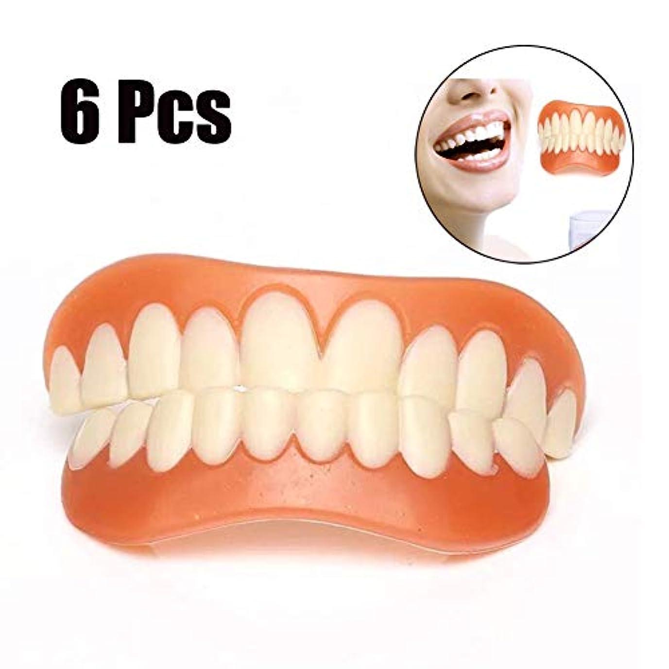 楽しませるよろしく冊子6本のベニアの歯、化粧品の歯3ペア - インスタントスマイルコンフォートフィットフレックス化粧品の歯、ワンサイズ、快適なトップとボトムベニア