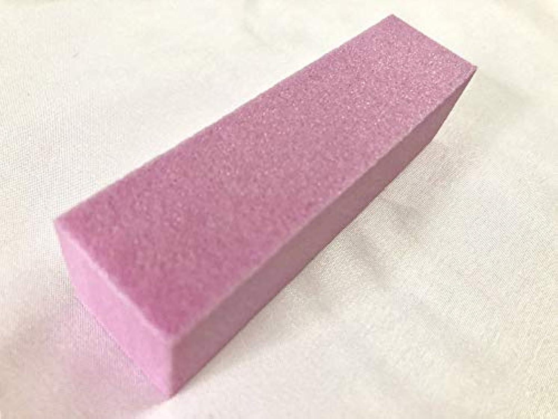 教団結する薄いですスポンジ ネイル ファイル 4本セット マニュキュア ネイル ジェルネイル カラフルなスポンジやすりです 使用用途: ネイルファイル 角質とり 刃物のやすり