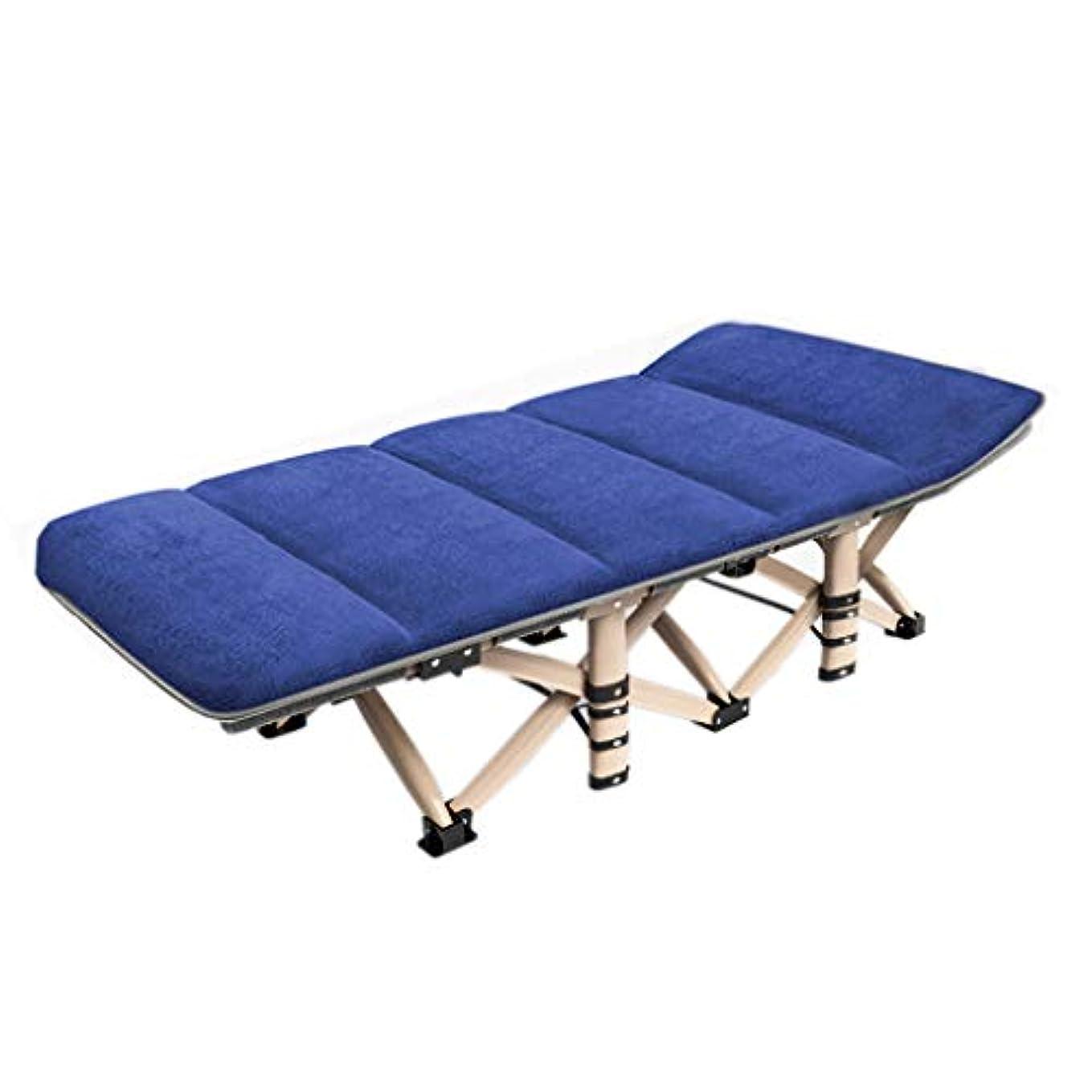 ファイナンス拒絶する弾薬折りたたみ式ベッド 折りたたみシート人昼休み折りたたみベッドベルベットマットレスホームシンプル同伴ベッドポータブルアダルトキャンプベッド (Color : Blue, Size : 190*75*35cm)