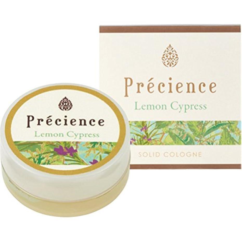 許可許される知らせるプレッシェンス ソリッドコロン(練り香水) レモンサイプレス5g