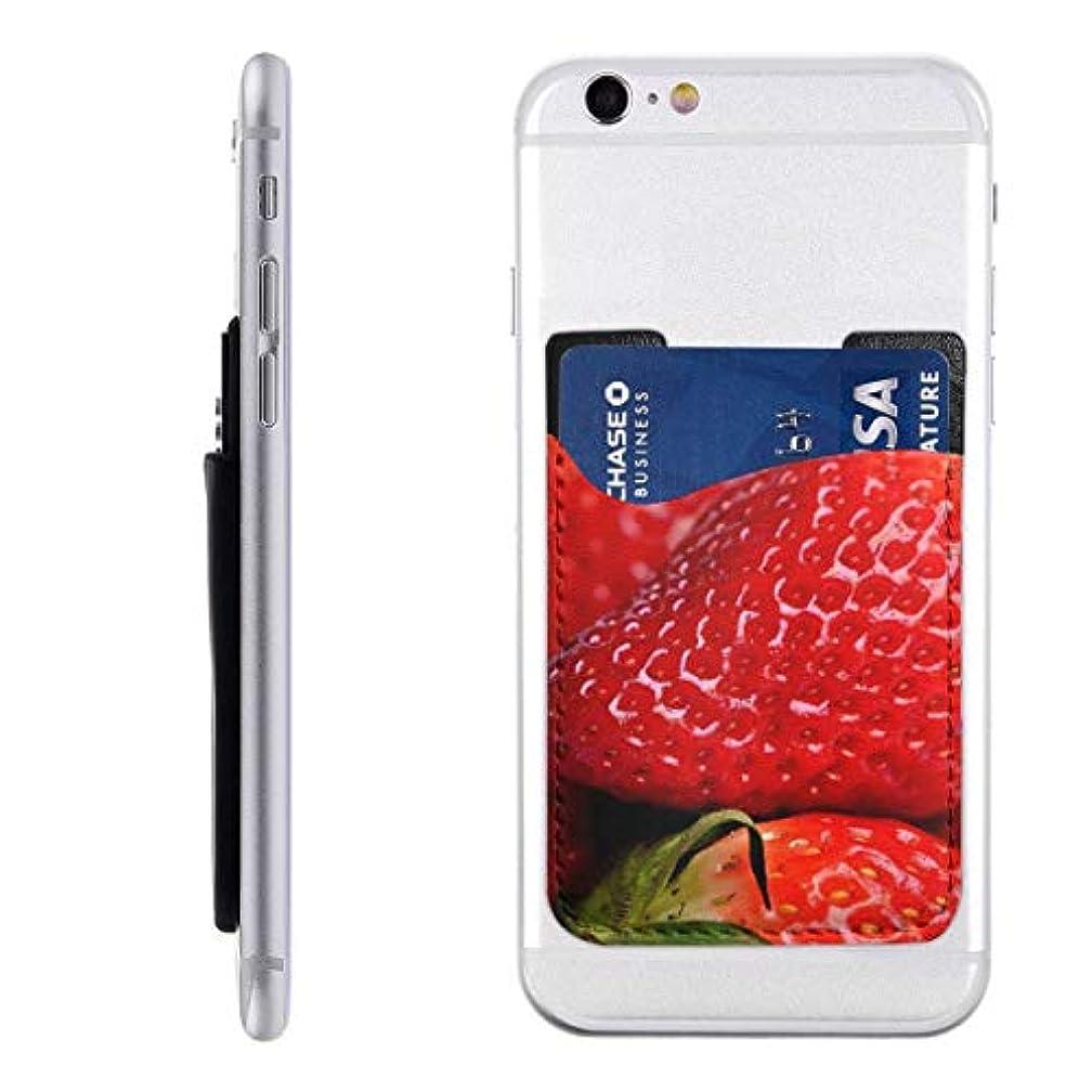 フレキシブル原告オーバーフローPU スマホ カードケース 貼り付け イチゴ スマートフォン ポケットカード カード収納 大容量 軽量 持ち運びが簡単 全機種対応 6.2X9CM