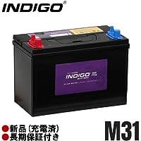 INDIGO DEEP CYCLE バッテリー M31 マリーン&RV対応
