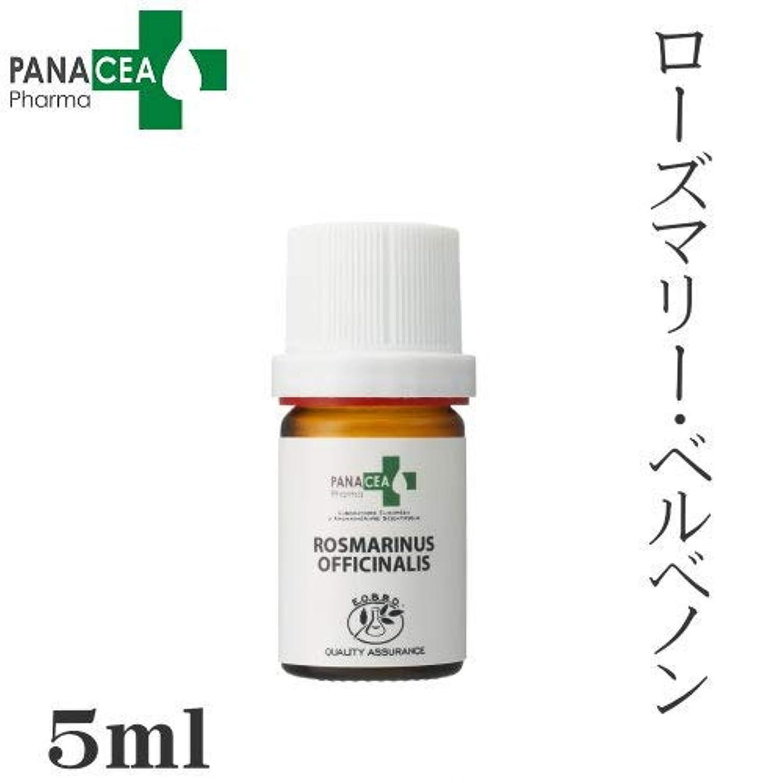 信頼性のあるウィンク悲鳴ローズマリー?ベルべノン パナセアファルマ Panacea Pharma