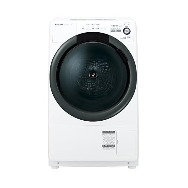 シャープ 洗濯乾燥機 ドラム式 左開き 7kg...の紹介画像3