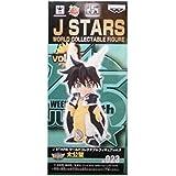 J STARS ワールドコレクタブルフィギュア vol.3 太公望 単品