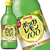 POKKA ポッカレモン100 450ml×12本