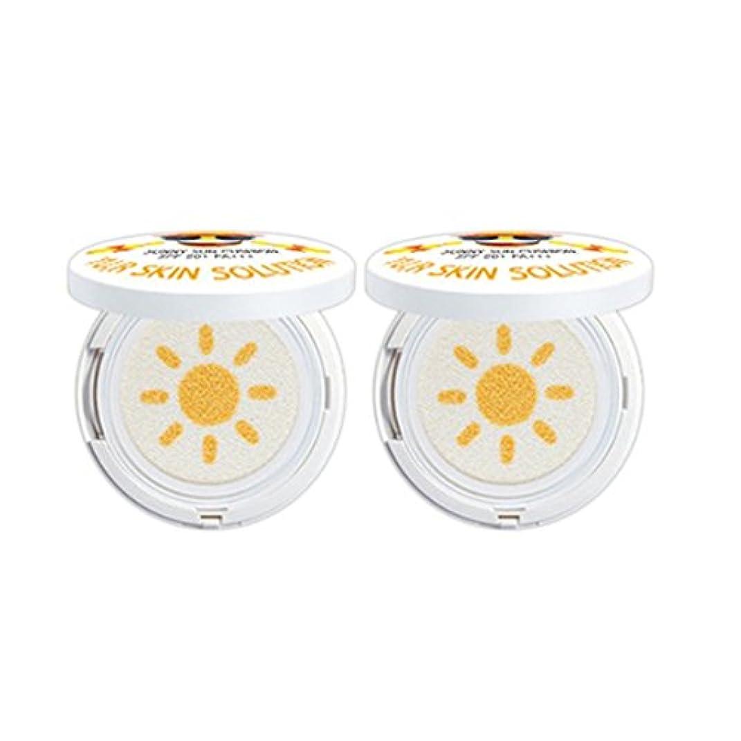 自宅で擬人カーテンYU.R Skin Solution Sunny Sun Cushion サニー·サン·クシオン SPF50+,PA+++, 0.88oz(2pack) [並行輸入品]