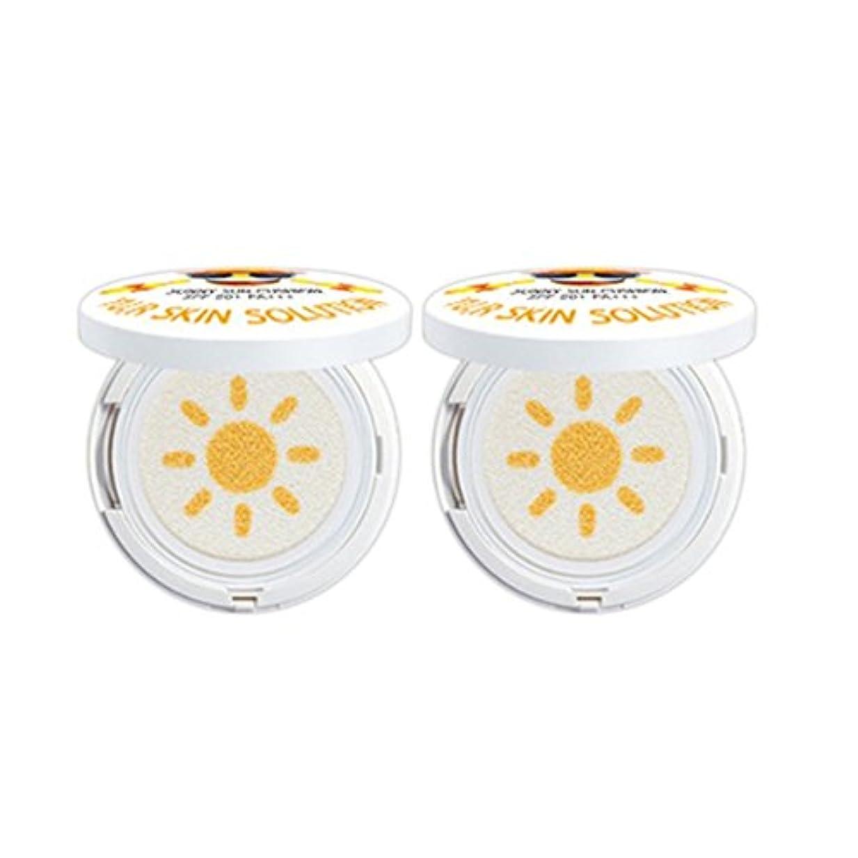 ひどい交差点必要YU.R Skin Solution Sunny Sun Cushion サニー·サン·クシオン SPF50+,PA+++, 0.88oz(2pack) [並行輸入品]
