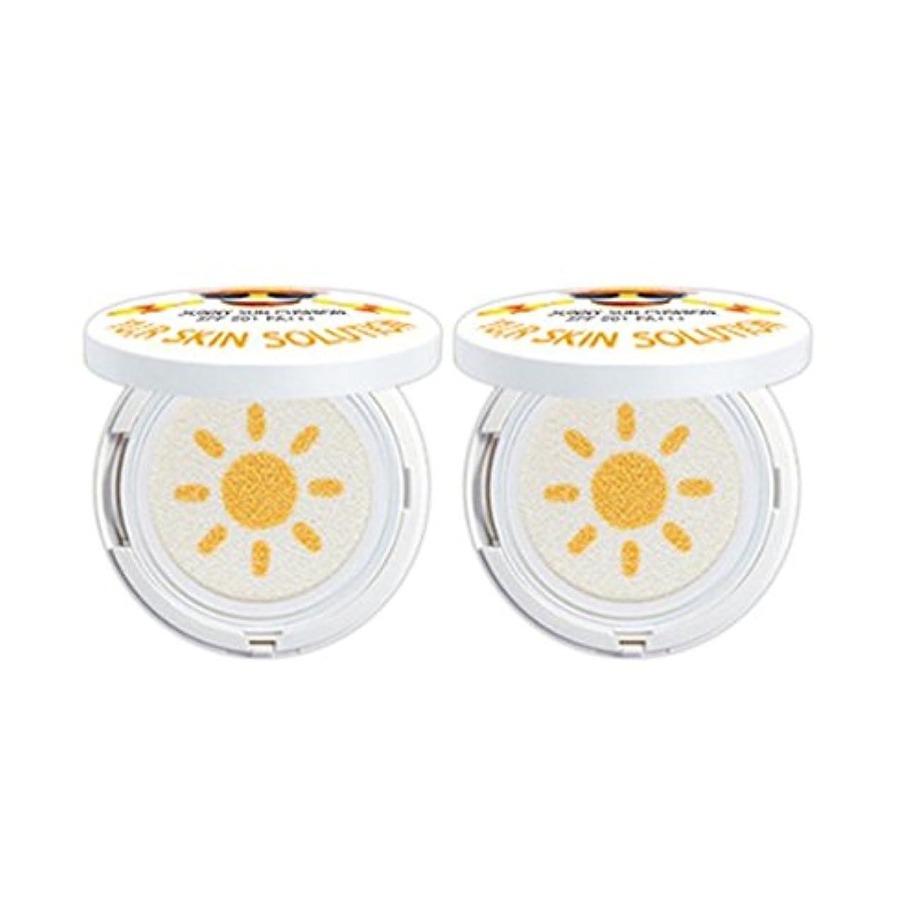 入力憂鬱試すYU.R Skin Solution Sunny Sun Cushion サニー·サン·クシオン SPF50+,PA+++, 0.88oz(2pack) [並行輸入品]