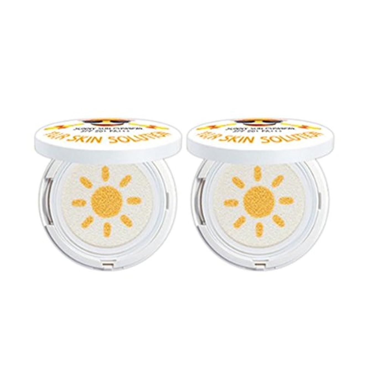 構造的遺産半円YU.R Skin Solution Sunny Sun Cushion サニー·サン·クシオン SPF50+,PA+++, 0.88oz(2pack) [並行輸入品]