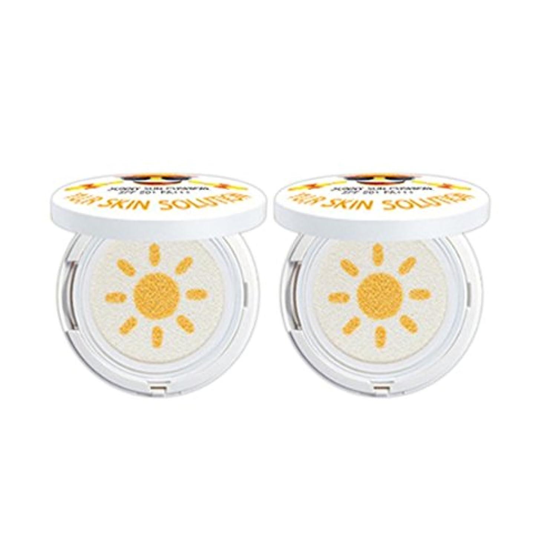 マイクロプロセッサ慣らす神経YU.R Skin Solution Sunny Sun Cushion サニー·サン·クシオン SPF50+,PA+++, 0.88oz(2pack) [並行輸入品]