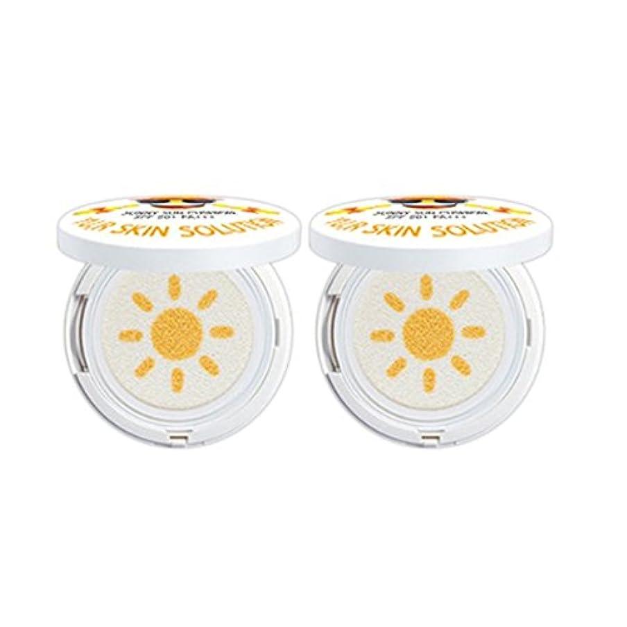 人里離れた口ひげ粘液YU.R Skin Solution Sunny Sun Cushion サニー·サン·クシオン SPF50+,PA+++, 0.88oz(2pack) [並行輸入品]