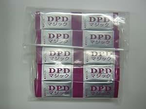 DPD試薬[DPDマジック「200回入」]