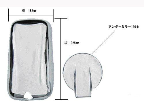 台湾製 高品質メッキミラーカバーSET デュトロ/ダイナ/デルタ用/07エルフ