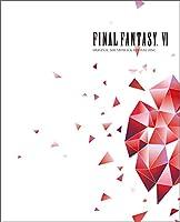 【メーカー特典あり】FINAL FANTASY VI ORIGINAL SOUNDTRACK REVIVAL DISC 【映像付サントラ/Blu-ra...