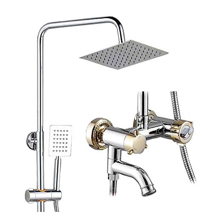 ドナー円周ウイルスサーモスタットシャワーシステム、浴室シャワーミキサーセットインテリジェントサーモスタットシャワーセット銅蛇口スーパー加圧ステンレススチールシャワーヘッド