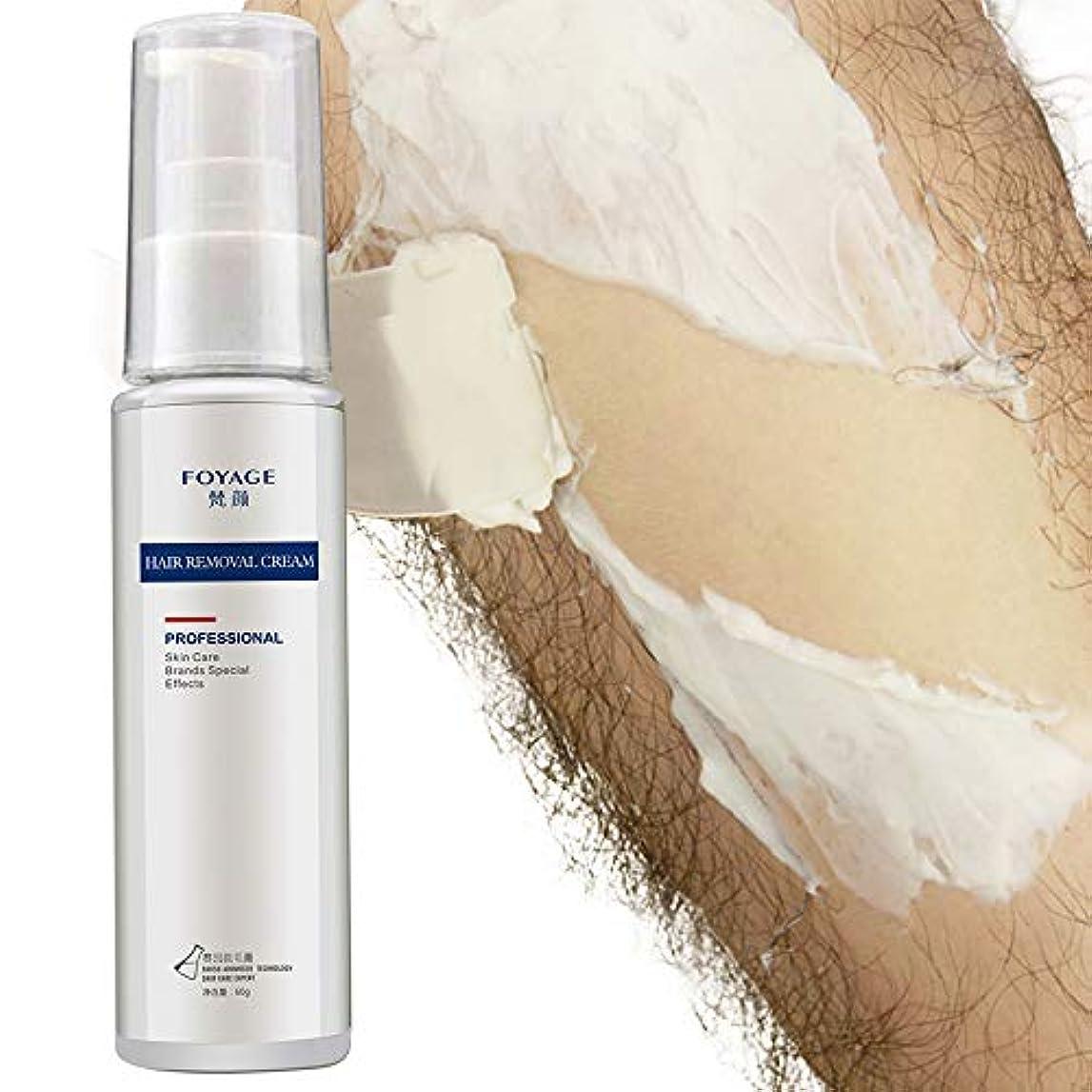 一貫性のないキルト放散するFOYAGE 脱毛 クリーム60g (剛毛、脚毛、胸毛) 用 顔と陰部に使用 禁止