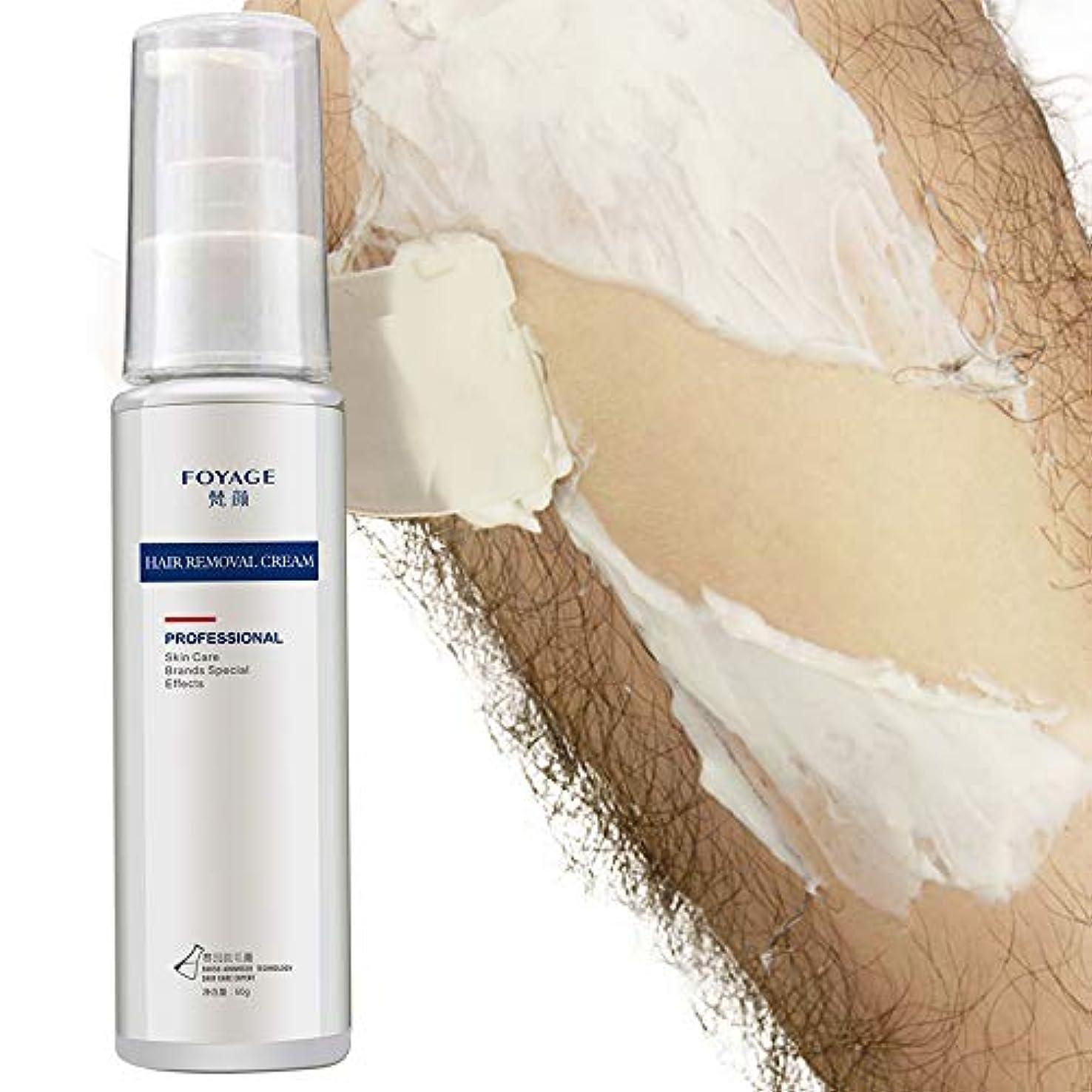スラッシュ性交延期するFOYAGE 脱毛 クリーム60g (剛毛、脚毛、胸毛) 用 顔と陰部に使用 禁止