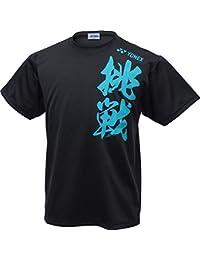ヨネックス(YONEX) 専門店会限定オリジナル漢字Tシャツ YOB17013
