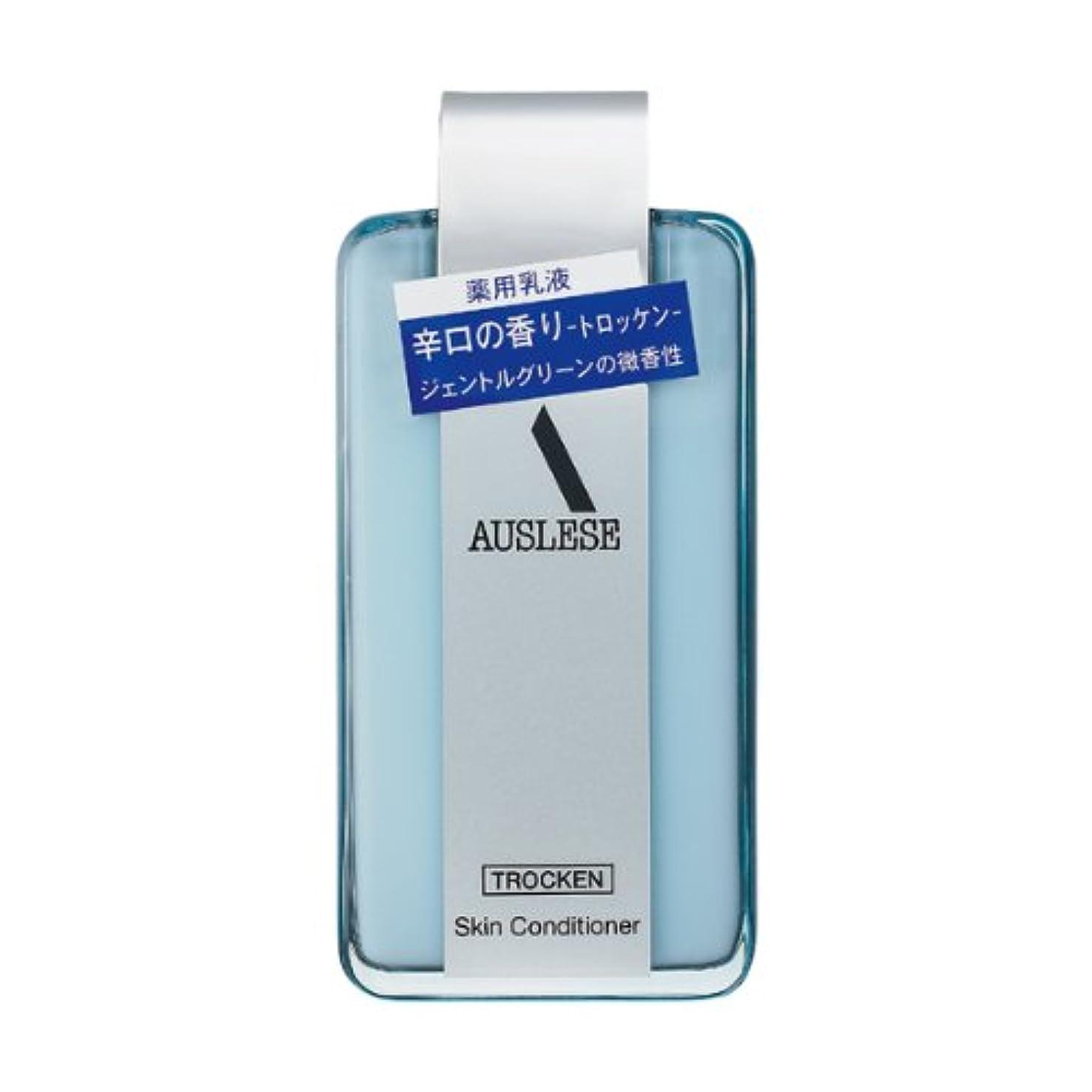 勘違いする修正する製品アウスレーゼ トロッケン スキンコンディショナー 120mL 【医薬部外品】