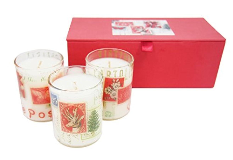 親密なさわやかむしろFRINGE STUDIO 【クリスマス】 アロマ キャンドル 3点セット 化粧箱入り (ホリーベリー) F541109