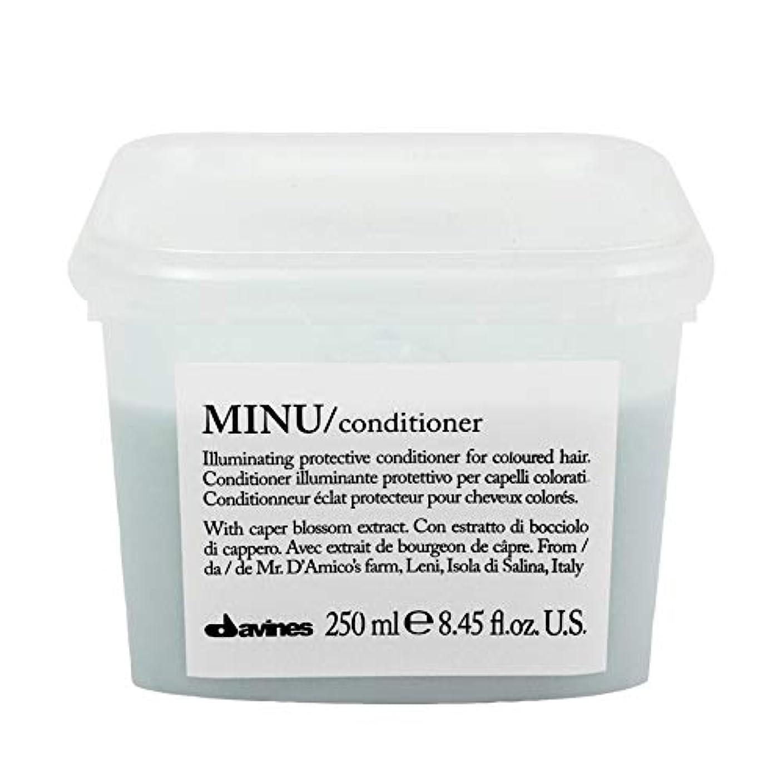 ティーム勝者縞模様の[Davines ] ダヴィネスぬコンディショナー250ミリリットル - Davines Minu Conditioner 250ml [並行輸入品]
