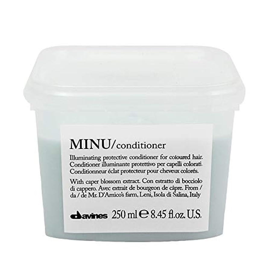 経度栄養ハング[Davines ] ダヴィネスぬコンディショナー250ミリリットル - Davines Minu Conditioner 250ml [並行輸入品]
