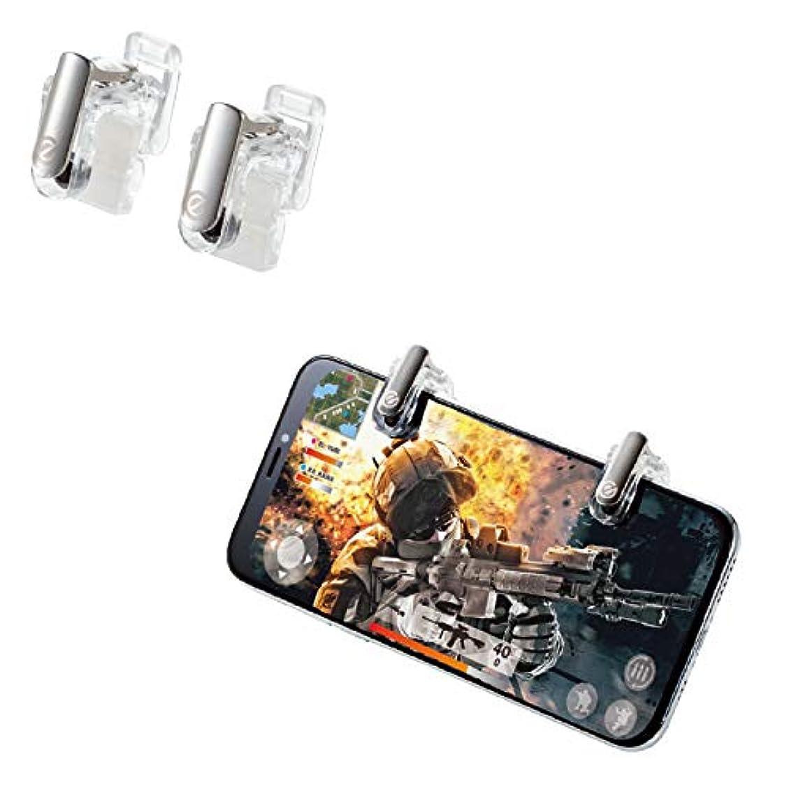 無心モールス信号ますますエレコム 荒野行動 PUBGMobile スマホ用ゲームコントローラー 射撃ボタン 2ボタン分離型 4.0~6.5インチ iPhone/Android クリア P-GMFS2B01CRT