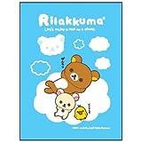 キャラクターカードスリーブ リラックマ (R002)