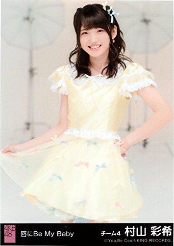 AKB48 公式生写真 唇にBe My Baby 劇場盤 君を君を君を… Ver. 【村山彩希】