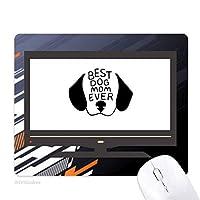 最高の犬のおかあさんまで自作デザイン引用 ノンスリップラバーマウスパッドはコンピュータゲームのオフィス