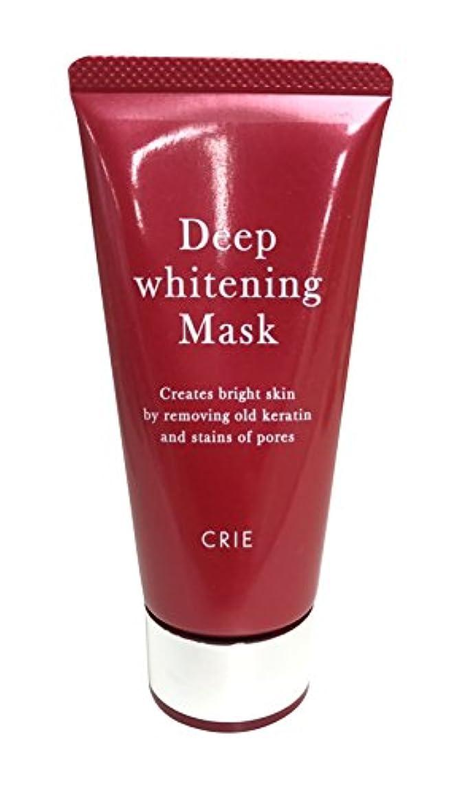モールス信号正確に物理的にクリエ(CRIE) ディープホワイトニング マスク 60g