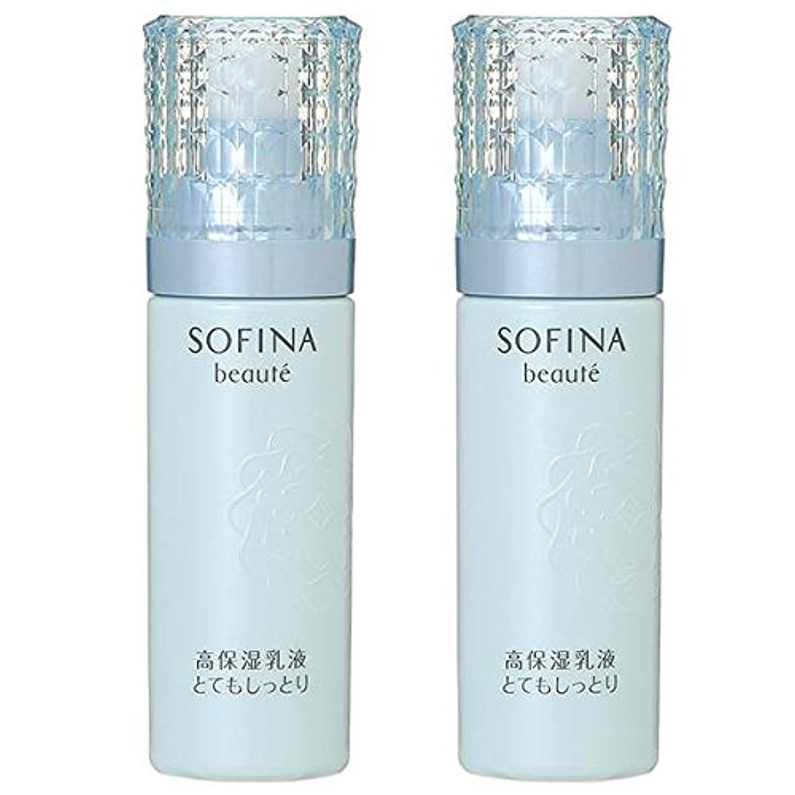 【セット】花王 ソフィーナ ボーテ SOFINA 高保湿乳液 とてもしっとり 60g 2個セット 【医薬部外品】