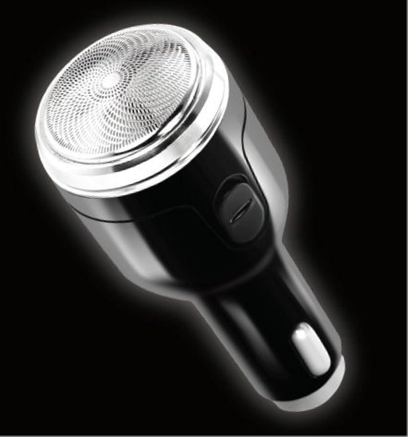 汚染されたアルミニウム読者髭剃り 電気シェーバー 車載用 マルチシェーバー ROOMMATE 12V/24V車対応 EB-RM42H