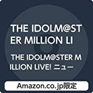 【Amazon.co.jp限定】THE IDOLM@STER MILLION LIVE! ニューシングル (デカジャケット付)