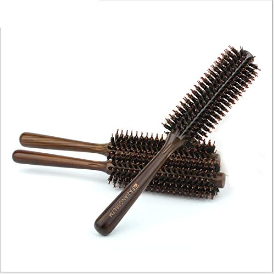汚れたステップモーター11インチの特別なローラーの櫛のスタイリングのヘアブラシ、女性のためのカーリーナシ頭形状くし モデリングツール (サイズ : S)