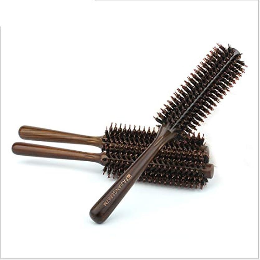 ご予約バーガープラグ11インチの特別なローラーの櫛のスタイリングのヘアブラシ、女性のためのカーリーナシ頭形状くし モデリングツール (サイズ : S)